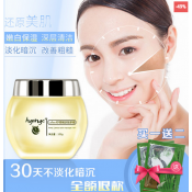 Facial massage cream